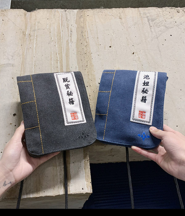 Túi Đeo Chéo Thời Trang KABE32